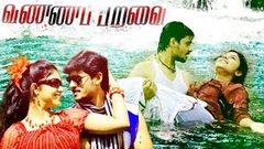 Tamil New Movie New Release | Chinnancheriya Vannapparavai | Latest Tamil Movies