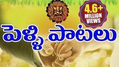 Kotta Pelli Kooturu - Telugu Full Movie - Chandra Mohan & Vijayashanti