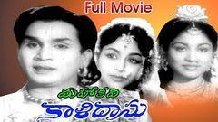 Mahakavi Kalidasu Full Length Telugu Movie DVD Rip