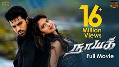Naayak (நாயக் ) 2013 Tamil Full Movie - Ram Charan Kajal Aggarwal Amala Paul
