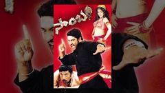 Samba Telugu Full Movie NTR Bhoomika Chawla Genelia Dsouza