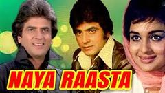 Naya Raasta (1970) Full Hindi Movie | Jeetendra Asha Parekh Balraj Sahni Farida Jalal