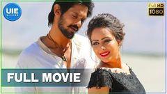 Sei - Tamil Full Movie | Nakul | Aanchal Munjal | Prakash Raj