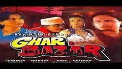 "Ghar Bazar 1998 ""Full Movie Hindi"" I Shashi Kapoor Sharmila Tagore"