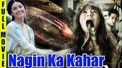 Nagin Ka Kehar Hindi Hollywood Dubbed Movie | Hollywood Hindi Horror Movie |