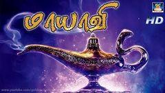 Maayavi Tamil full movie