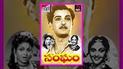 Sangham - Telugu Full Length Movie - Nandamuru Taraka Ramarao vijayanthmala anjali devi