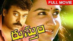 Rustum Telugu Full Movie Chiranjeevi Urvasi Rajyalaxmi Rao Gopal Rao