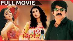 Chanti ( చంటి ) Ful Length Telugu Movie Ravi Teja Charmi Kaur Daisy Bopanna