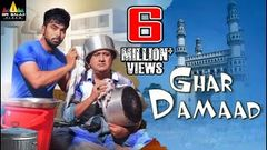 Ghar Damaad | Hindi Latest Full Movies | Gullu Dada Farukh Khan | Hyderabadi Comedy Movies