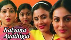 Kalyana Agathigal (HD) - Full Tamil Movie | K Balachander | Saritha Y Vijaya