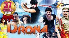 Drona 2 (2016) South Dubbed Hindi Full Movie | Nitin Priyamani Rakhi Sawant