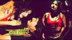 Tamil Romantic Full Movie Online - Kamini