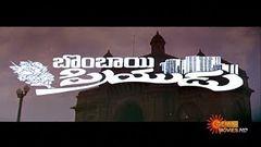 Gulabi (1996) - HD Full Length Telugu Film - J D Chakravarthy - Maheswari - Krishna Vamsi
