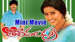 Tholi Valapu (2001) - Telugu Full Movie - Gopichand - Sneha - Muthyala Subbaiah