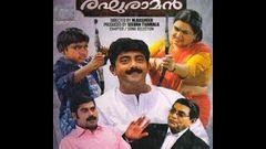 Lakshmi Vilasam Renuka Makan Raghuraman 2012 Full Malayalam Movie