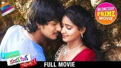 Telugu Movies 2016 Full Length Movies | Railway Station New Telugu Movie | Super Hit Telugu Movies