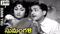 Sumangali Telugu Full Movie | ANR | Savitri | Jaggaiah | Old Telugu Full Length Movies | Divya media