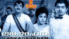 Lanka Dahanam 1971: Full Malayalam Movie