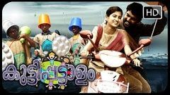 Kuttipattalam - Malayalam Full Movie HD