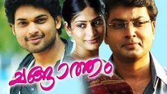 Malayalam Full Movie CHANGATHAM
