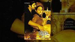 Pournami | Full Telugu Movie | Prabhas Trisha Krishnan Charmy Kaur