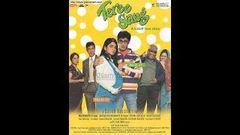 Teree Sang New Hindi Movie Part 1