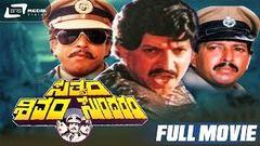 Mahaa Vishnu- Raj Kumar B Saroja Devi Majula- Hindi Movie Part 7