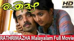 Malayalam Full Movie - Rathrimazha - Full Length Malayalam Movie [HD]