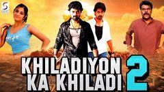 Kaabil Sher (2016) Telugu Film Dubbed Into Hindi Full Movie | Vijay Shruti Haasan Hansika Motwani