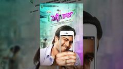 Allari Naresh New Movies New Telugu Movies 2016 Full Length Allari Naresh Latest Movies Online