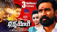 Dharma Yogi Full Movie - 2018 Telugu Full Movies - Dhanush Trisha Anupama Parameswaran