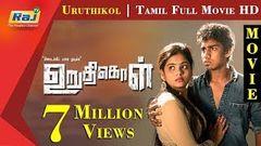 Uruthikol Tamil Full Movie | Kishore | Megana | Kaali Venkat | Ayyanar | Raj Television