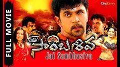 Jai Sambasiva | Dubbed Telugu Movie | Arjun Sai Kumar