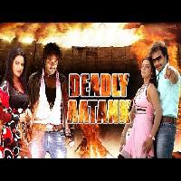Deadly Aatank (2014) - Hindi Action Horror Movie   South Dubbed Hindi Movies 2014 Full Movie   Yagna