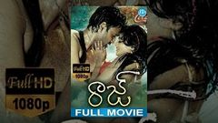 Chukkalanti Ammayi Chakkanaina Abbayi Full Movie