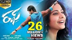 Rough Latest Telugu Full Movie Rakul Preet Singh Aadi - 2015