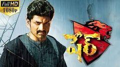 Sher Latest Telugu Full Length Movie | Kalyan Ram, Sonal Chauhan | Latest Telugu Movies 2019