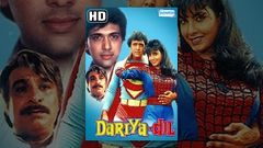 DARIYA DIL New Bhojpuri Full Movie Film new Release Full Movie In Full HD