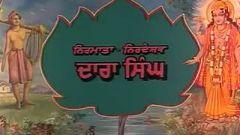 Bhagat Dhanna Jatt punjabi old movie 2