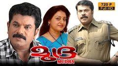 Mudra | New Malayalam Full Movies | Latest Upload 2016 | Mammootty | Parvathi Jayaram