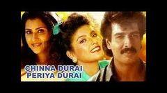Kottai Vasal | Full Tamil Movie | Arun Pandiyan Sukanya