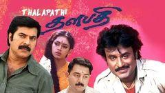 Thalapathi full tamil movie   rajini movie   super hit tamil movie