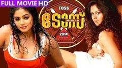 Malayalam Full Movie   Toss 2014  New Malayalam Movie ll HD ]   Priyamani