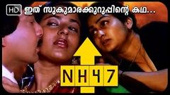 NH 47 - Malayalam full movie | Crime Thriller