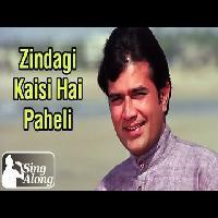 Zindagi Kaisi Hai Paheli (HD)- Karaoke Song - Anand - Rajesh Khanna - Amitabh Bachchan