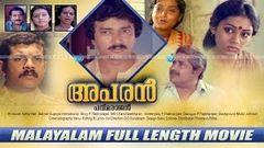 Aparan | Malayalam Full Movie | Superhit Malayalam Movie | Jayaram | Shobana