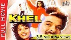 Khel | Full Hindi Movie | Anil Kapoor Madhuri Dixit | Full Movie HD 1080p