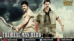 Hindi Dubbed Movies 2014 full movie | The Real Man Hero | Venkatesh| Hindi Movies 2014 full movie
