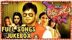 Potugadu Telugu Movie | Full Songs Jukebox | Manoj Manchu Sakshi Chaudhary